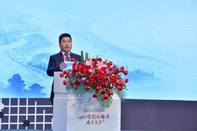 熊方军在四川省围棋协会成立大会上致辞