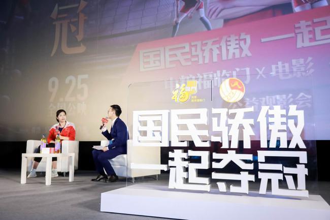 《夺冠》讲述中国女排艰苦与光辉 宏扬女排精神