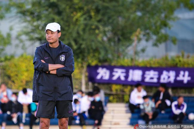 泰达训练王宝山吼40分钟 称接手时球队速度像女足