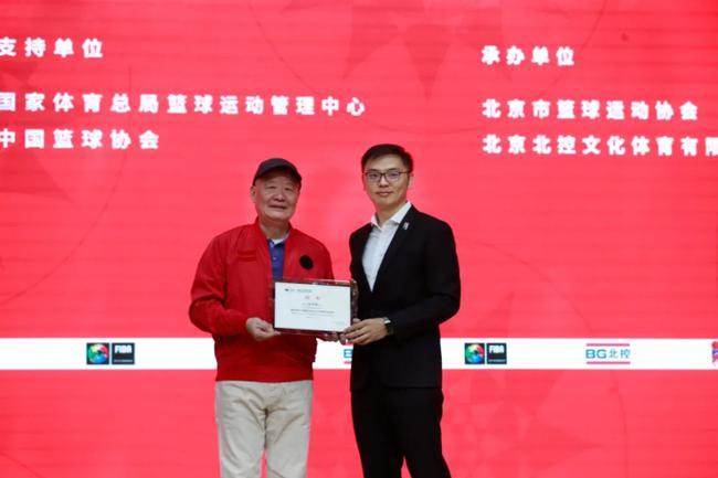 第二期世界篮联一级教练员培训认证课程在北京市弘赫世界体育中心正式开课