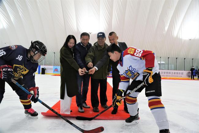 3000小将参赛!北京市青少年冰球俱乐部联赛开打