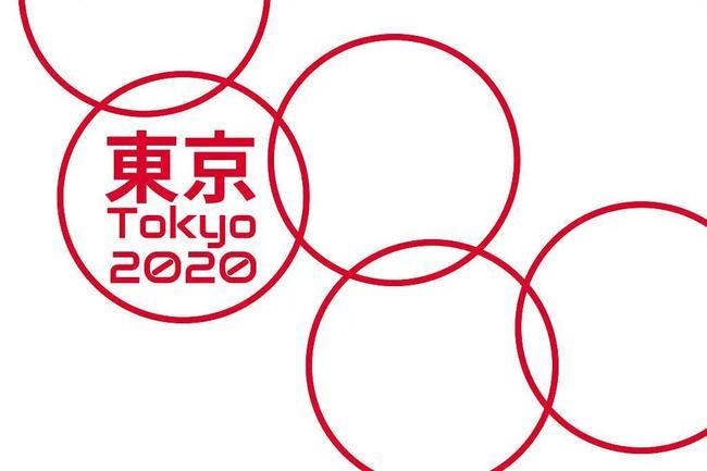 东京奥组委发布退票计划 未考虑取消或零观众可能