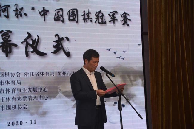 徐利水副市长