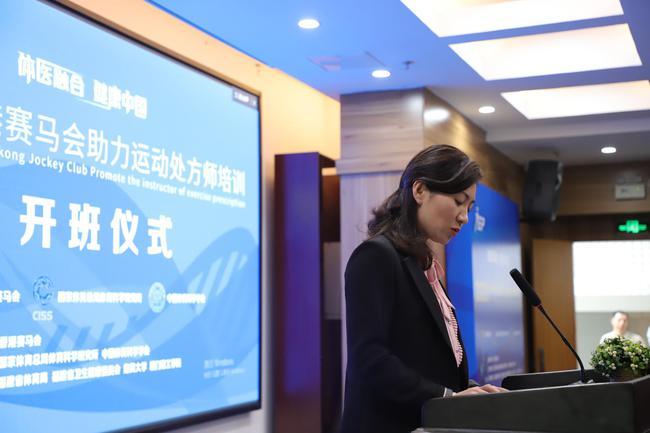 福建省卫生健康委员会中医处副处长张锦丰说话