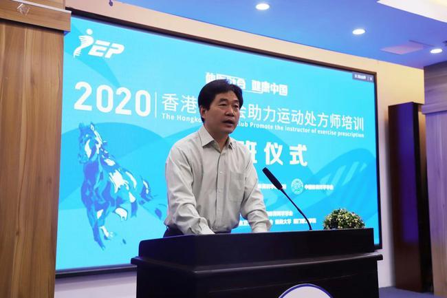 国家体育总局体育科学钻研所所长、中国体育科学学会副理事长兼秘书长冯连世说话