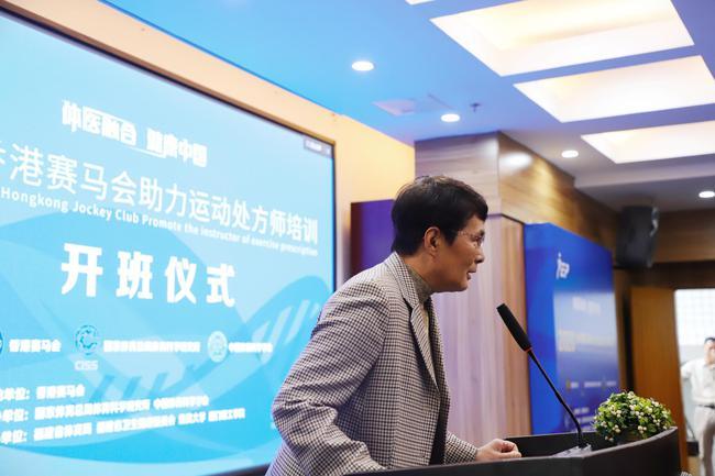 香港赛马会国内体育项现在主任顾问任军说话