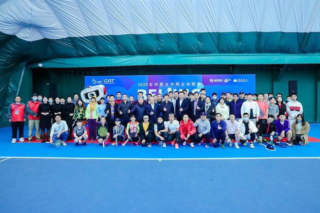 北京站分赛区开幕式
