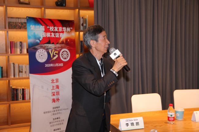 王汝南裁判长宣布比赛开始