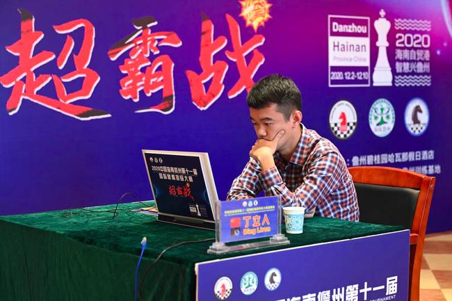 中国棋手丁立人