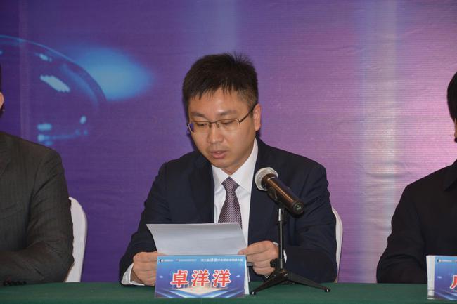 贵州茅台酱香酒营销有限公司河南区经理卓洋洋致辞