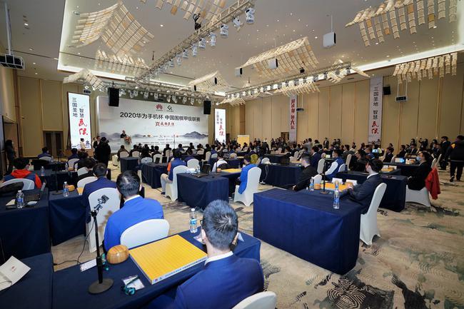 2020华为手机杯围棋甲级联赛第二阶段