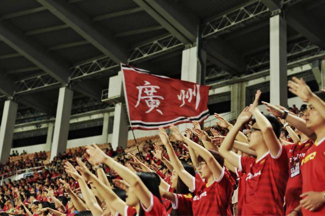 恒大俱乐部公告正式更名广州队 足协已同意申请