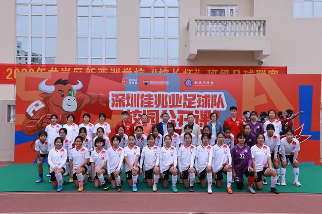 深圳佳兆业足球公益课走进校园 郑达伦为学生授课