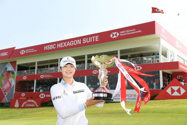 汇丰女子高尔夫世界锦标赛