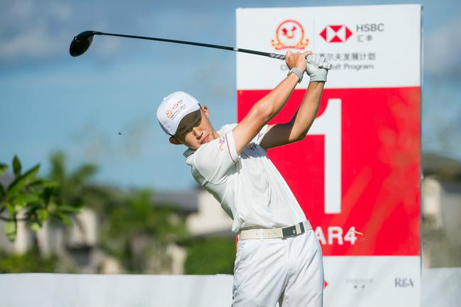 中高协-汇丰中国青少年高尔夫发展计划