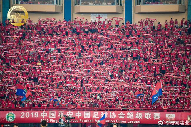 河南建业俱乐部新名称10选1 地域名选河南or郑州?