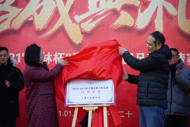 创林足球沙龙在杨浦区展开了多年的足球青训