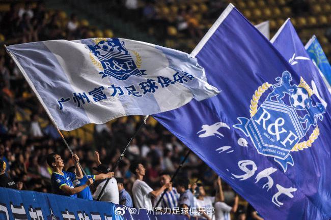 广州城计划将部分年轻人外放踢球 外援上已做预案