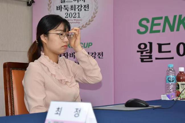 韩国女子第一人崔精九段