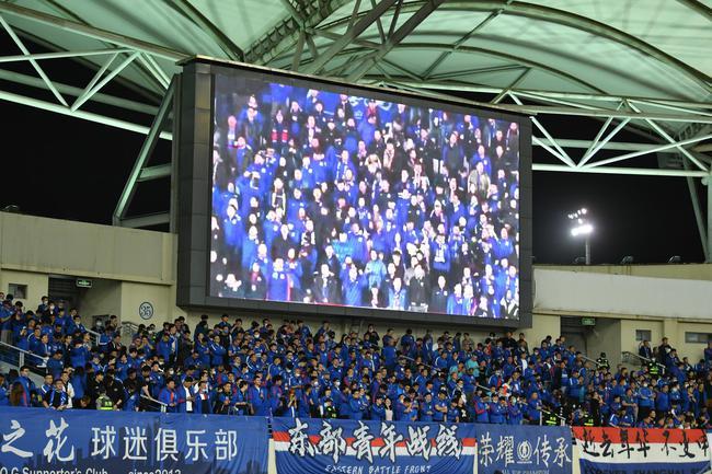 曝上海德比现场球迷将达到15000人 申花占八成