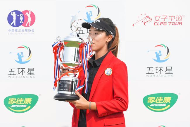五环星女子挑战赛殷小雯夺第三冠 创CLPGA年龄纪录