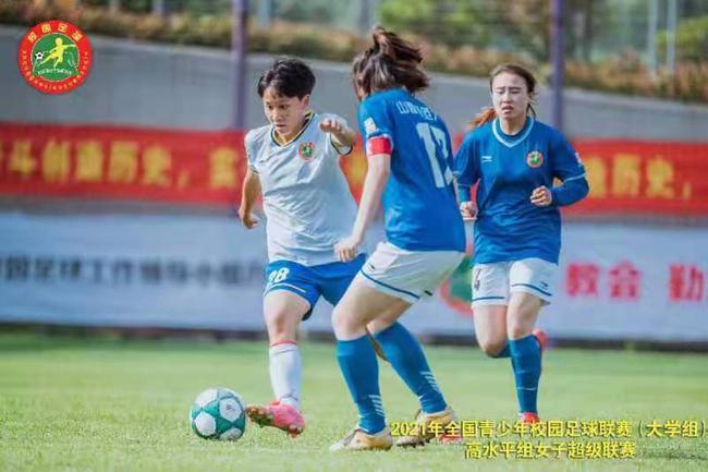 青少年校园足球联赛(大学组)高水平组女子超级联赛在山东青岛开赛