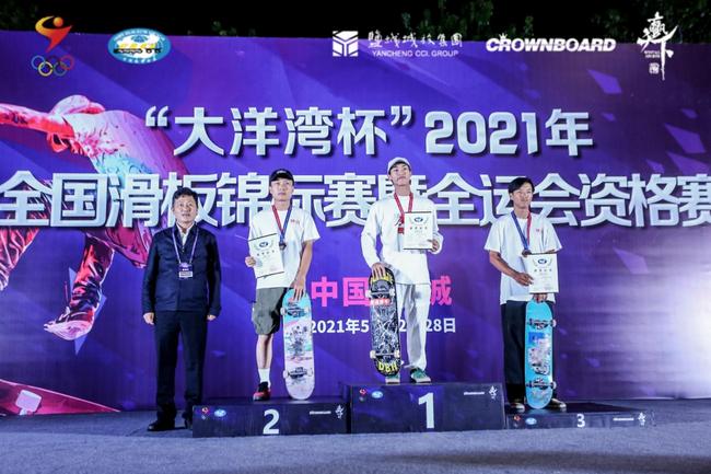 板上较量剑指泉城 中国滑板精英赛济南站强者云集