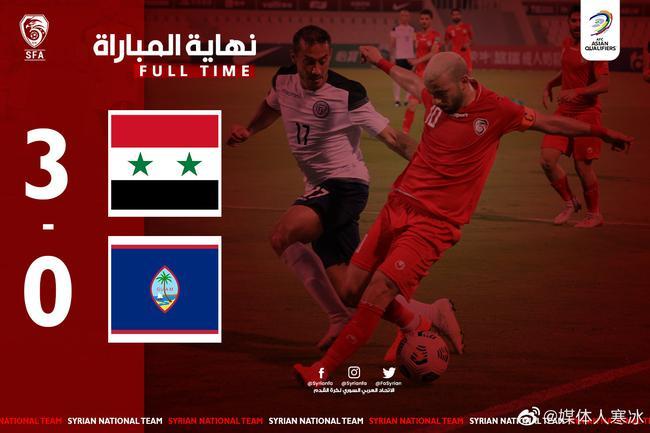 叙利亚3-0胜关岛 提前锁定小组第一晋级12强赛