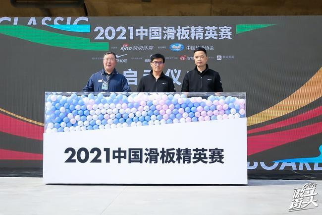 中国滑板精英赛13日决战 顶尖滑手齐聚巅峰对决