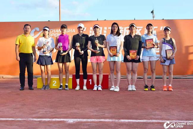 长沙网球公开赛结束 黄哲皓马宇桁男女单打夺冠