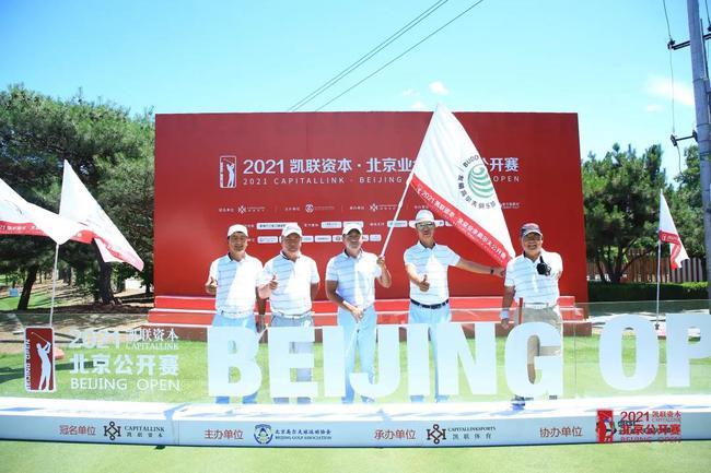 北京友朋高尔夫俱乐部