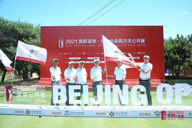 北京湘鹰高尔夫球队