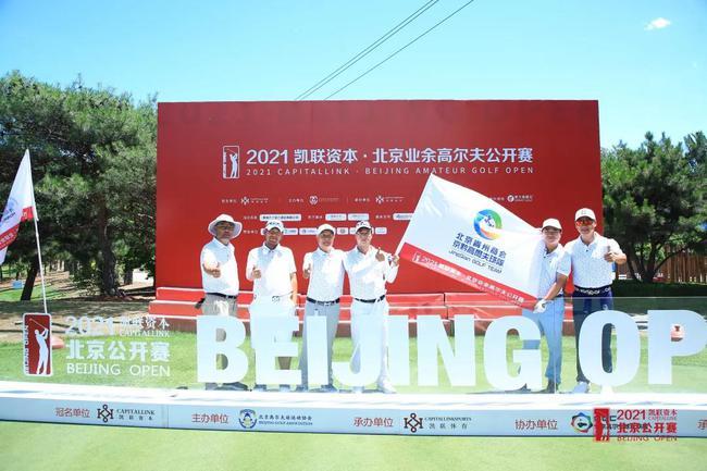 北京贵州商会京黔高尔夫球队