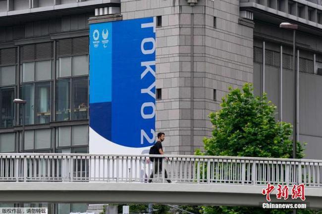 东京奥运会主新闻中心开放 距奥运会开幕只剩22天