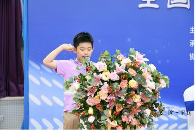 运动员黄海承6段代表宣誓