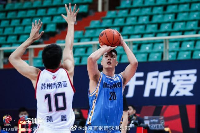 范子铭25+14 北京轻取江苏夺新赛季开门红