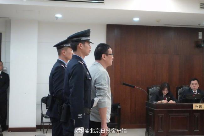 南方因醉驾被判处拘役三个月罚3000 当庭认罪认罚