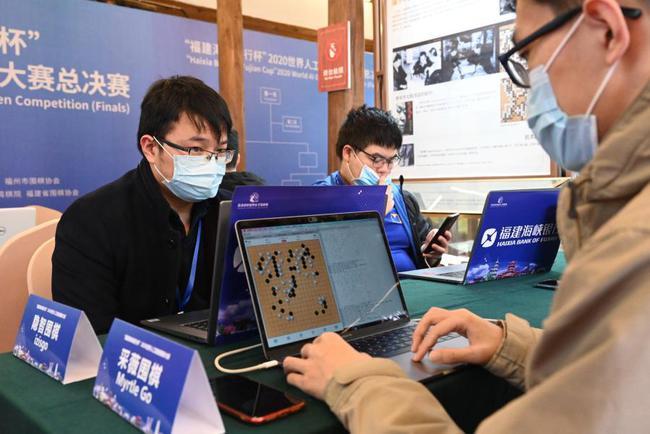 人工智能围棋比赛现场(资料图)