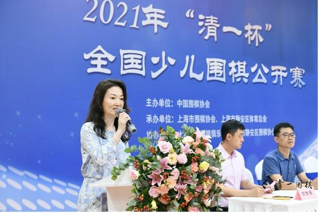 上海市静安区人民政府副区长龙婉丽致辞