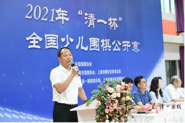上海市体育局党组成员、一级巡视员赵光圣先生