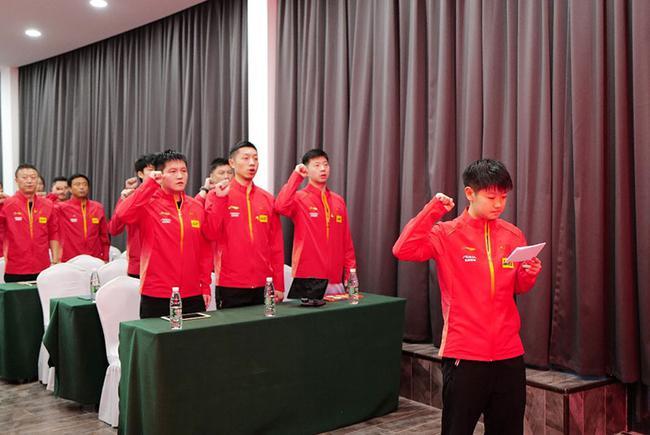 国乒召开奥运反兴奋剂工作会议 孙颖莎带领宣誓