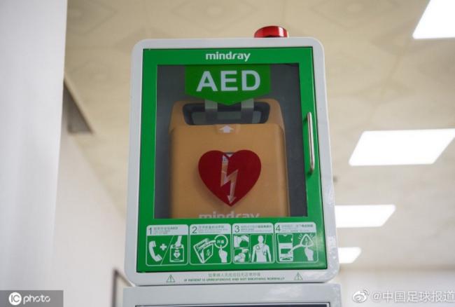 【博狗体育】上设备了!广州vs河南比赛配备急救神器AED