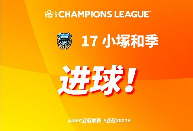0-2!小塚和季再下一城 川崎前锋两球领先北京国安