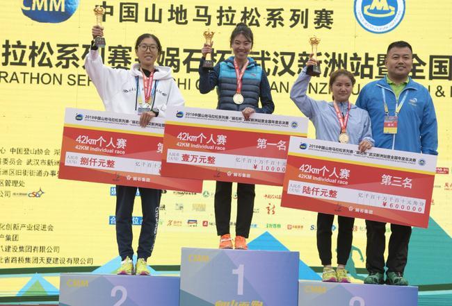 42公里个人赛女子组前三名