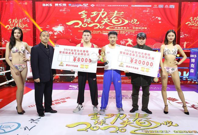 高腾毅拿到功夫国际杯黄金通行证赛门票