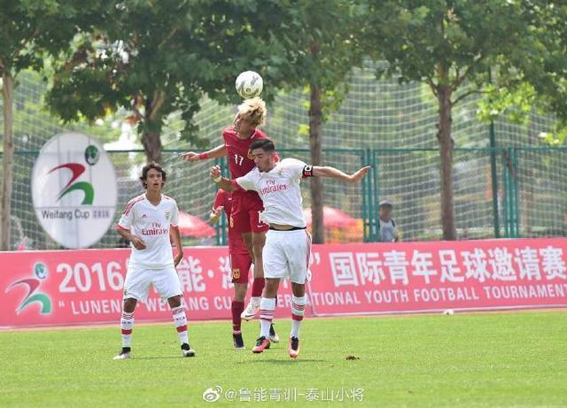 2019年潍坊杯赛程公布 巴西劲旅取代中国国青
