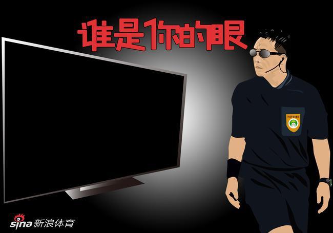 中超裁判:傅明消失 VAR闹笑话 决定冠军的2个手球