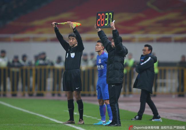 新赛季换人名额增至5人替换次数3次 与FIFA同步