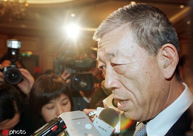 中赫国安悼念中信集团原董事长:继续永远争第一