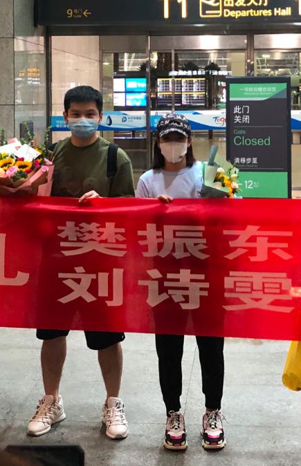 樊振东刘诗雯返回广州备战全运会 刘诗雯混双将搭档许昕出战!